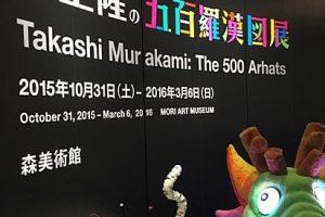 村上隆の五百羅漢図展