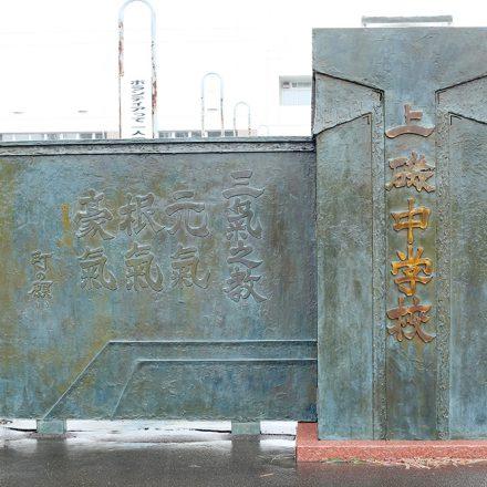 門柱と控え壁