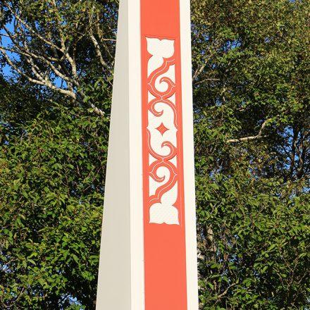 ユカルの塔