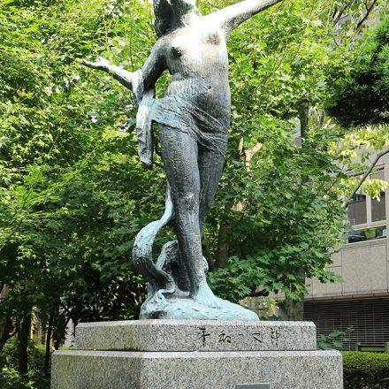 平和の女神