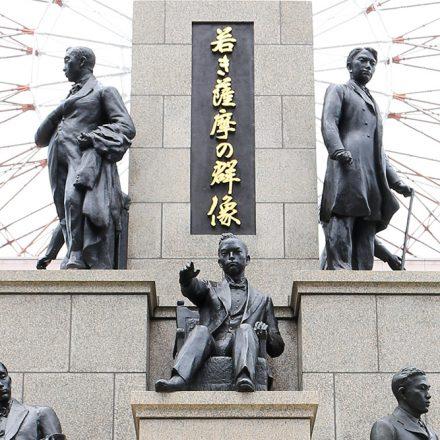 若き薩摩の群像(堀孝之像・高見弥一像)